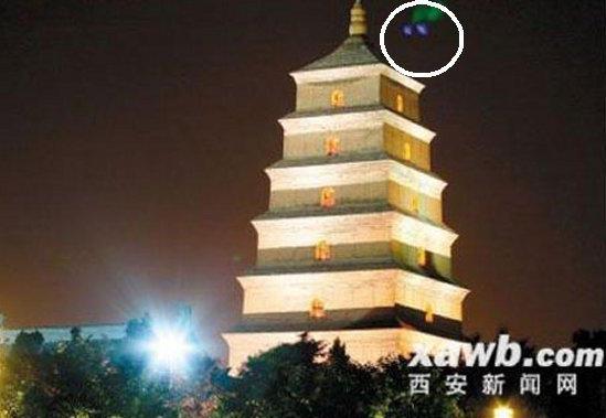 foto de Foto de nave extraña en China